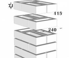 Крышка керамическая 44х32см для столба из кирпича ручной формовки NF 240х115х71мм
