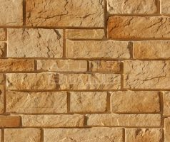 Крепостная стена 091