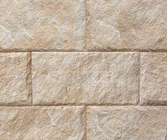 Atlas Stone искусственный камень 011