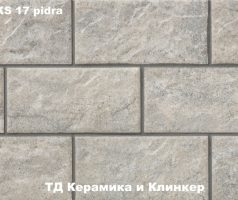 Плитка для цоколя Stroeher KS 17 pidra