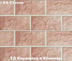 Плитка для цоколя Stroeher KS 03 rose