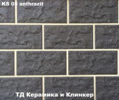 Плитка для цоколя Stroeher KS 05 anthrazit