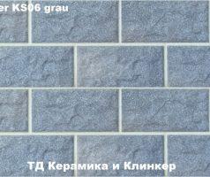 Плитка для цоколя Stroeher KS 06 grau
