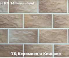 Плитка для цоколя Stroeher KS 14 braun-bunt