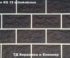 Плитка для цоколя Stroeher KS 15 schokobraun