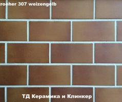 Плитка для цоколя  Stroeher 1100 / 307 weizengelb