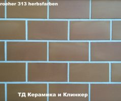 Плитка для цоколя Stroeher 1100 / 313 herbsfarben
