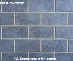 Цокольная плитка Stroeher 840 grigio