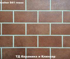 Цокольная плитка Stroeher 841 rosso