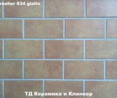 Цокольная плитка Stroeher 834 giallo