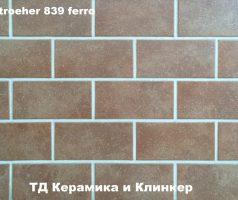 Цокольная плитка Stroeher 839 ferro