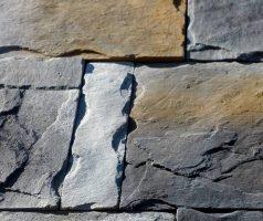 Фактура камня (увел.)