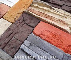 Камень под покраску