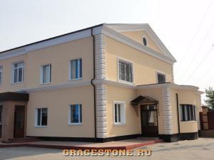 7 otdelka-mokrii-fasad